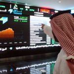 """""""الأسهم السعودية"""" يغلق مرتفعا بتداولات بلغت قيمتها 7.2 مليار ريال"""