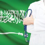 اسعار التامين الطبي للافراد في السعودية 1443