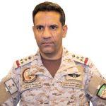 «التحالف»: 26 عملية استهداف لآليات وعناصر الحوثي.. ومقتل 82 «إرهابيًا»