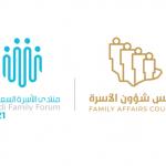 """انطلاق منتدى الأسرة السعودية 2021بعنوان """"دور الأسرة في منظومة التنمية المستدامة ورؤية المملكة """"2030"""""""