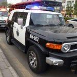 شرطة الرياض: العثور على مواطنة مفقودة