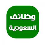 وظيفة : مطلوب كاشير مطعم – الرياض