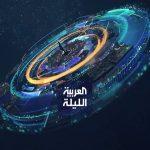 فيديو: نشرة العربية الليلة   انقسام في الخرطوم ضد الحكومة والعربية تنفرد بصور اعتقال مدبر تفجير الكرادة