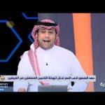 فيديو: المنتصف | أحداث مؤسفة بعد صافرة ديربي القارة