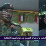 فيديو: هنا الرياض | نشدد على الالتزام بالوثيقة الدستورية والحفاظ على الشراكة مع المدنيين